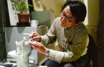 Sang-Su Lee (curator, conservator)